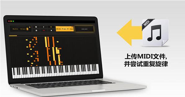 酷键盘作曲达人Mac版特色