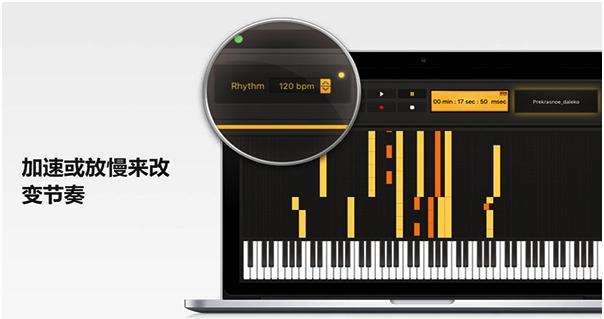 酷键盘作曲达人Mac版特点