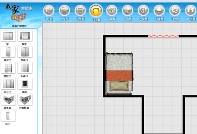 我家我设计智能版(专业的室内装修设计) v7.0 官方版图片