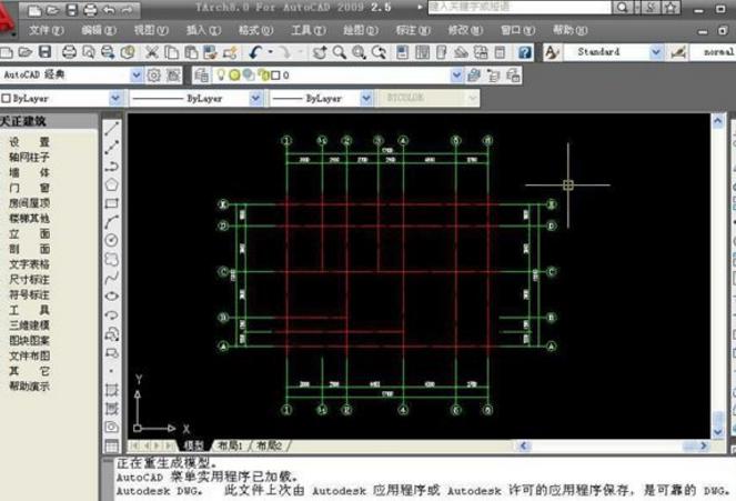 天正建筑3.0注册机(cad建筑设计软件) 激活绿色版
