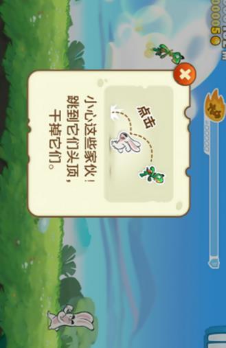 龟兔再战手机版图片