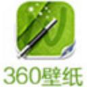 360壁纸官方手机版