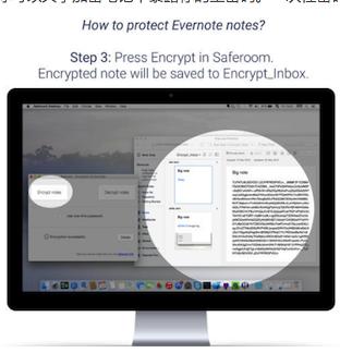 Saferoom Mac版