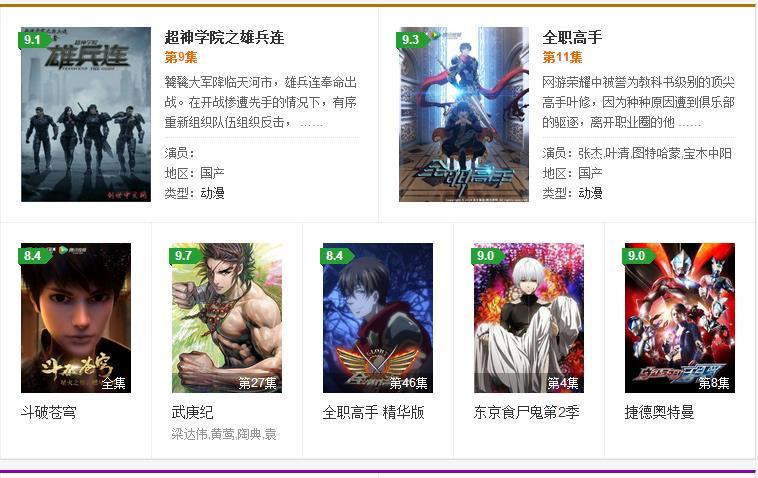 青苹果影院yy6090下载