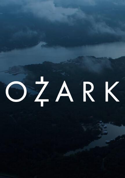 美剧黑钱胜地第一季百度云资源(ozark) 中文字幕