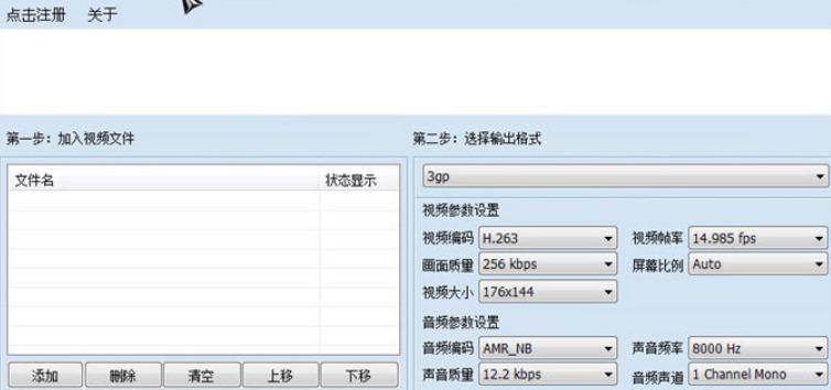 快转视频格式转换器官方版(视频音频格式转换) v12.2 最新版图片