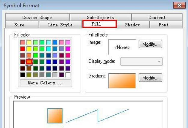 powerdesigner实体图标显示样式设置方法