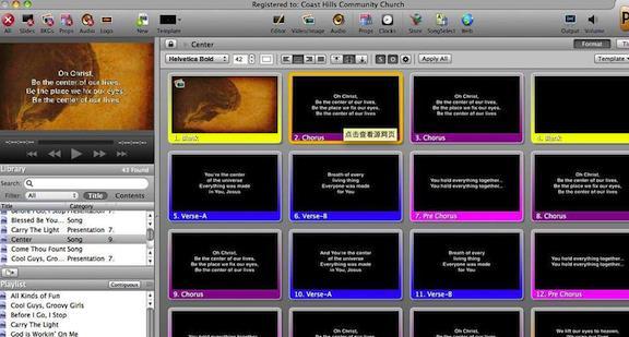 pro presenter 5苹果电脑版界面图片