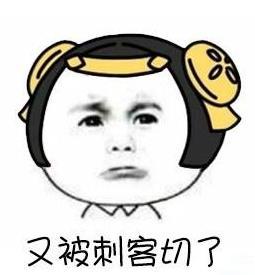 王昭君又没冻住人表情包(萌萌的英雄人物) 最新版图片