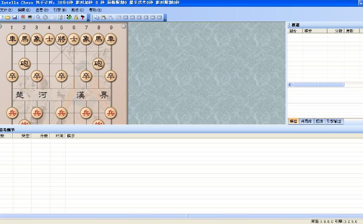 倚天象棋最新官方版图片