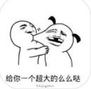 首页 软件下载 联络聊天 qq 表情 > 你这样其实有点尴尬表情包高清版图片
