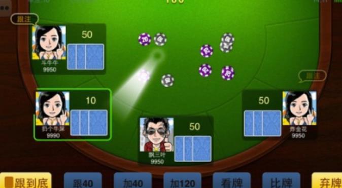 大富豪棋牌飘三叶怎么玩 飘三叶游戏规则介绍图片