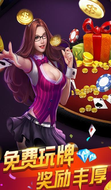 大富豪斗地主手机游戏(还原最真实的游戏模式) v1.0 安卓版