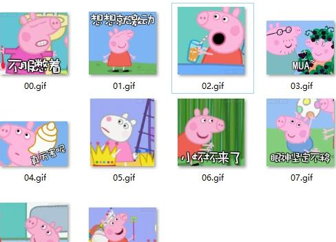 小猪佩奇表情下载(小猪佩奇的整版)完幻想搞笑图片蘑菇头口型的图片