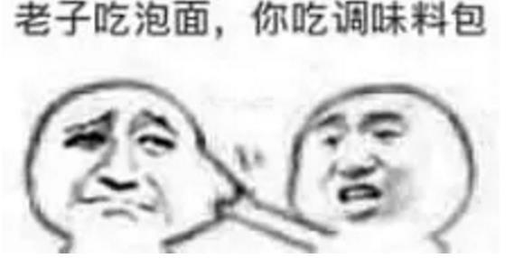 表情吃大全你吃西瓜皮表情下载(中国有老子会小女孩西瓜嘻哈动信图片包微图片