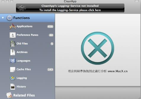 CleanApp苹果电脑版界面