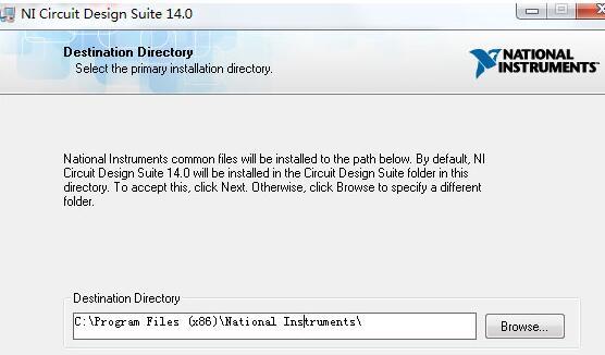 multisim14.0(spice仿真标准电路软件) 免费版