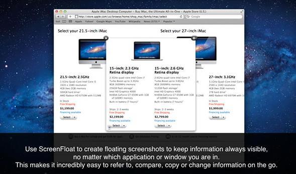screenfloat苹果电脑版界面图片