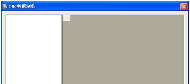 浩辰CAD批量v重量重量方法教程-浩辰CAD怎cad算怎么图纸图片