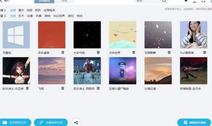 小咪梦幻桌面PC版图片