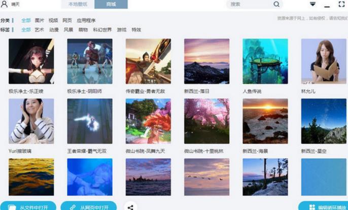 小咪梦幻桌面PC版