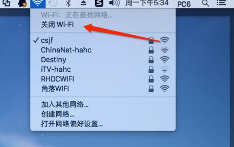 Mac连不上WiFi解决方法步骤