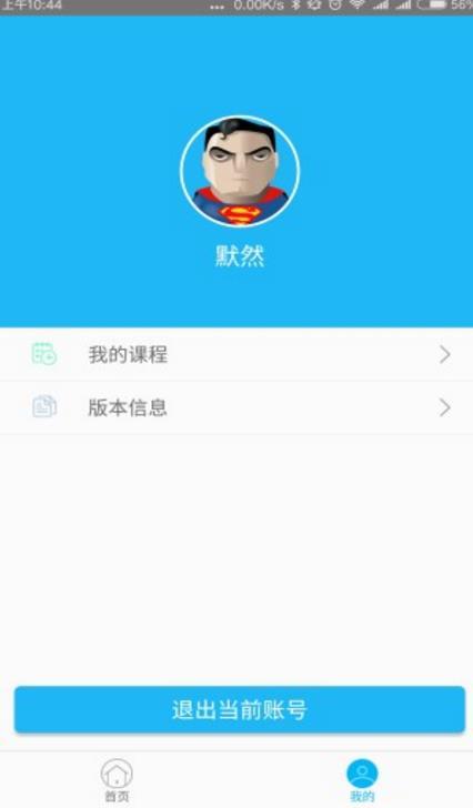 潭州课堂金沙平台登录网址版介绍