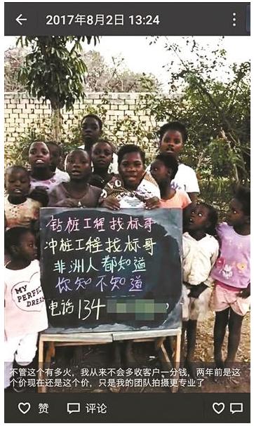非洲小朋友举牌营销图片生成器(生成非洲小孩举牌广告) 最新版