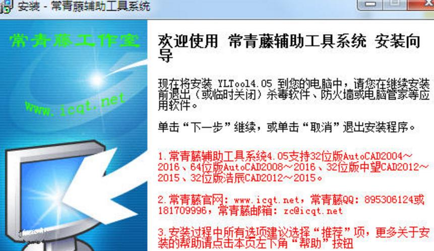 常青藤4.0注册机免费版断开(随机生成序列号)线下载图纸图片