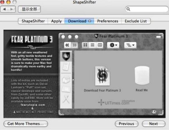 ShapeShifter苹果电脑版