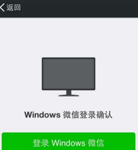 微信电脑版2017电脑版