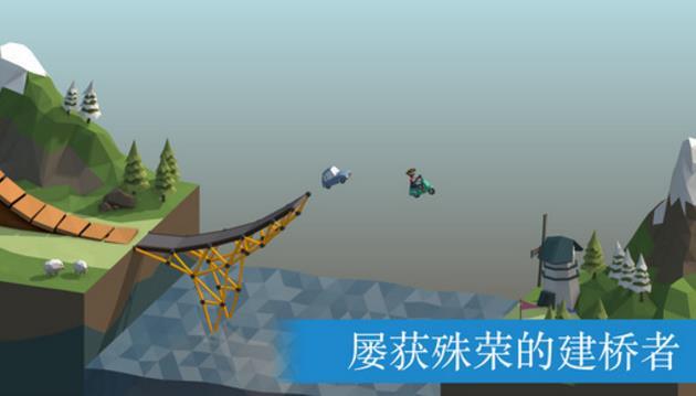 poly bridge中文版内容