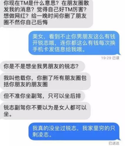 我哥开锐志的梗QQ表情下载(开锐志自夸村回表情包图图片