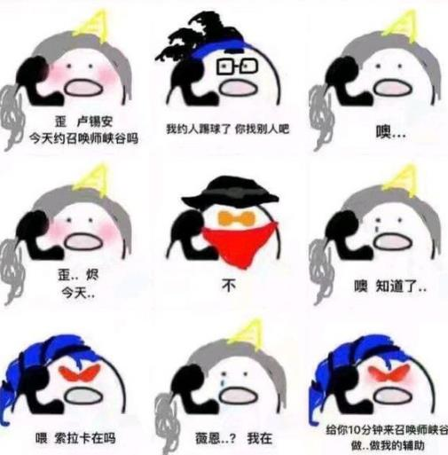 歪ADC我是娜美表情免费版下载(斗图电话表情原图暴表情包漫图片
