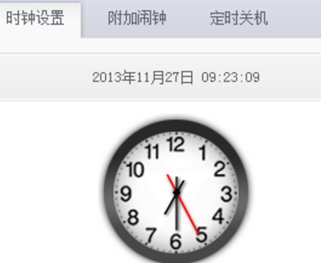 便民时钟官方版下载 精美的桌面时钟软件 v1.1 最新版图片