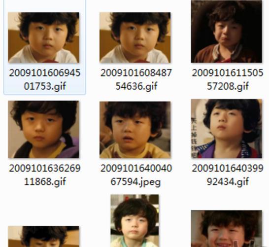 可爱韩国小孩qq表情包(可爱的韩国童星) v1.0 最新版