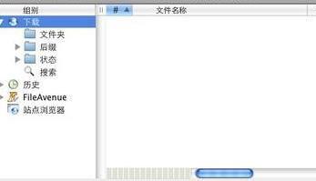 iCab Mac版