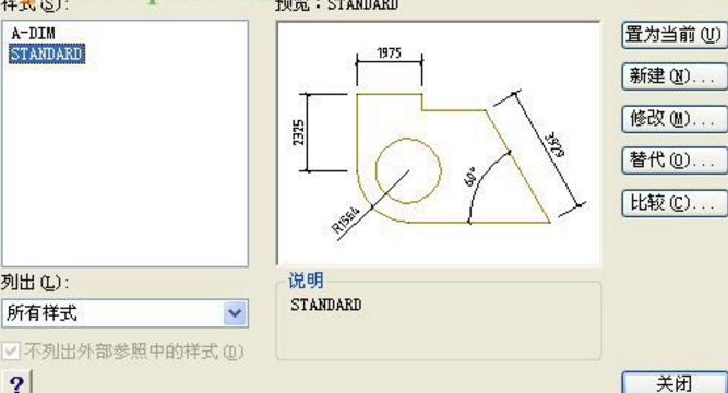 浩辰CAD电力2017破解版|浩辰CAD电力2017的餐厅图中式立面cad图片