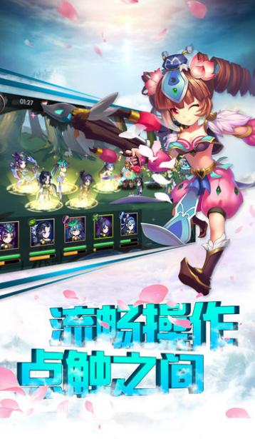 仙剑江湖手机版