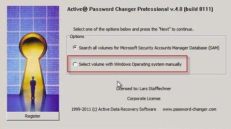 小李windows登录密码清除工具下载(修改电脑