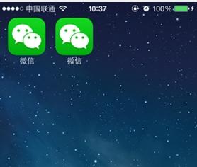 苹果ios11微信双开器