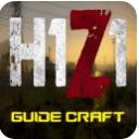 H1Z1安卓联机版