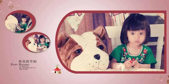 亚洲成人网手机版_儿童摄影Ca888亚洲城手机版登录欢乐中的你10