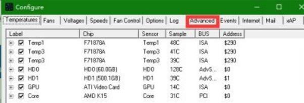 用SpeedFan監控硬件工作狀態