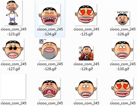 猥琐男张富贵qq表情包(猥琐屌丝为主角设计) v1.0 最新版图片