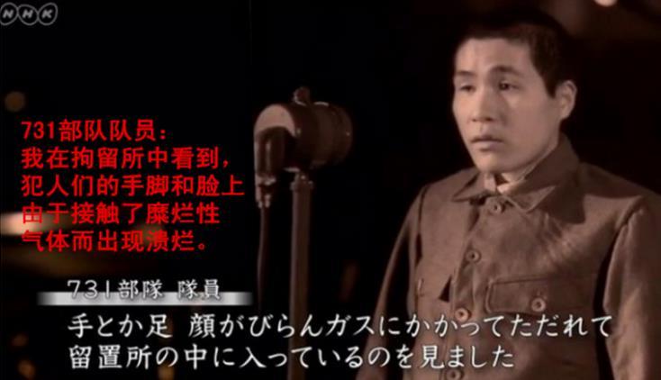 731部队影片纪录片播出(附731部队女子实验) 完整版