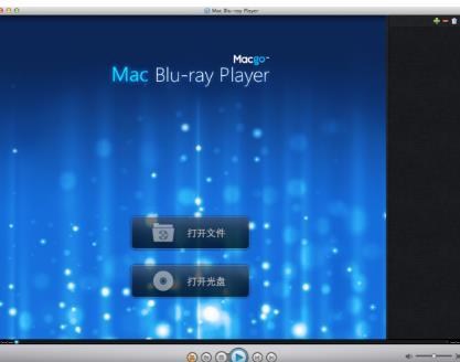 蓝光DVD播放器 Mac版界面