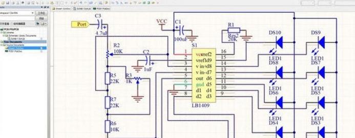 电路模拟软件|protel dxp2004中文版 下载(线路图设计