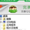 鹏保宝阅读器绿色最新版