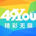 49游戏盒子安卓版